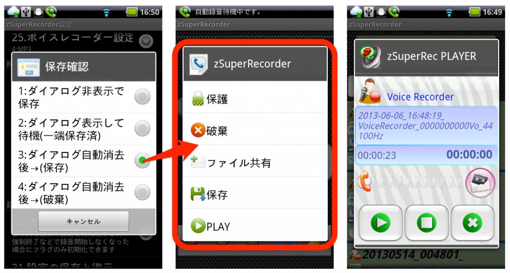 Screenshot_2013-06-05_16.48.37