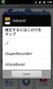 device-2013-05-16-074446
