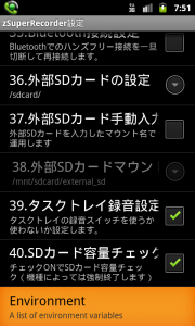 device-2013-05-16-075129