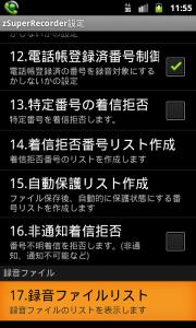 device-2013-05-19-115503