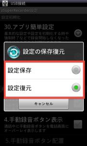 device-2013-06-05-170909