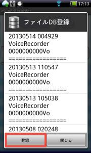 device-2013-06-05-171057