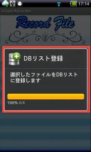 device-2013-06-05-171154