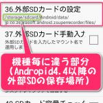 device-2014-09-11-054833