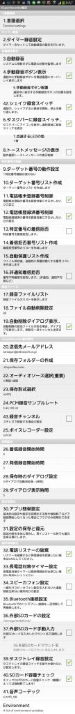 full_menu
