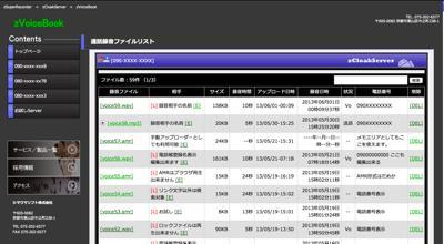 th_Screenshot 2013-06-05 2.54.02