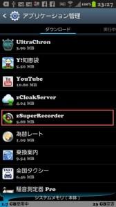 th_device-2013-06-04-232724