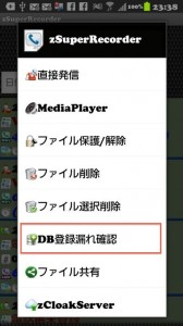 th_device-2013-06-04-233849
