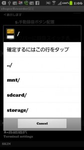 th_device-2013-06-05-010623
