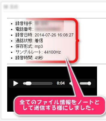 2014-07-26_19h35_00