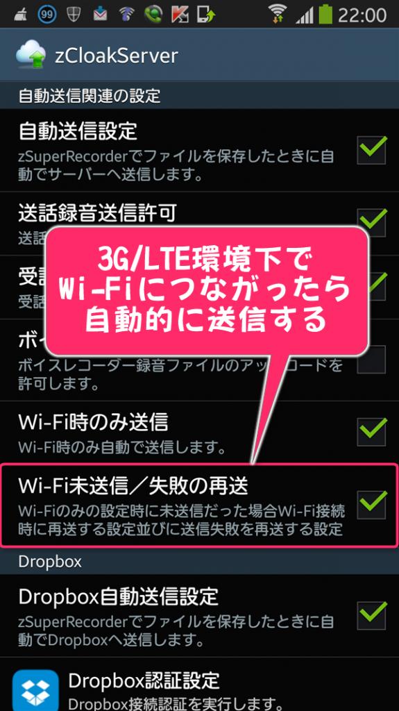 Screenshot_2014-08-01-22-00-42